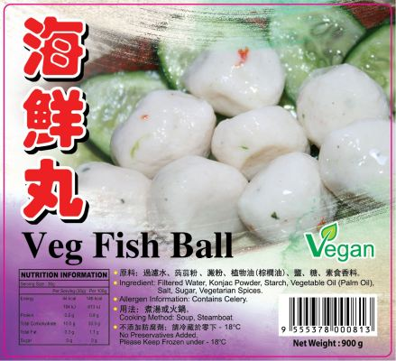 Veg Fish Ball 海鮮丸