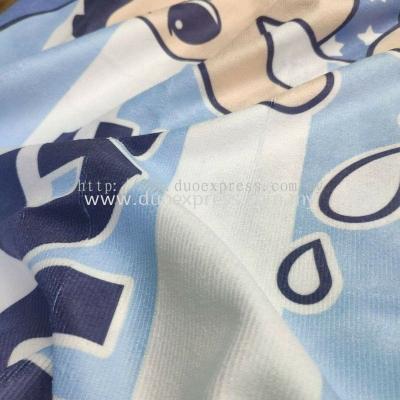 Sport Towel - Custom Made