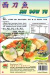Shi Dow Yu 西刀�~ Frozen Soya Bean Protein Products 大豆�w�S�a品