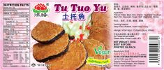 Tu Tuo Yu 土托�~ Frozen Soya Bean Protein Products 大豆�w�S�a品
