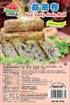 Veg Tasty Jade Roll 翡翠卷 Frozen Soya Bean Protein Products 大豆�w�S�a品