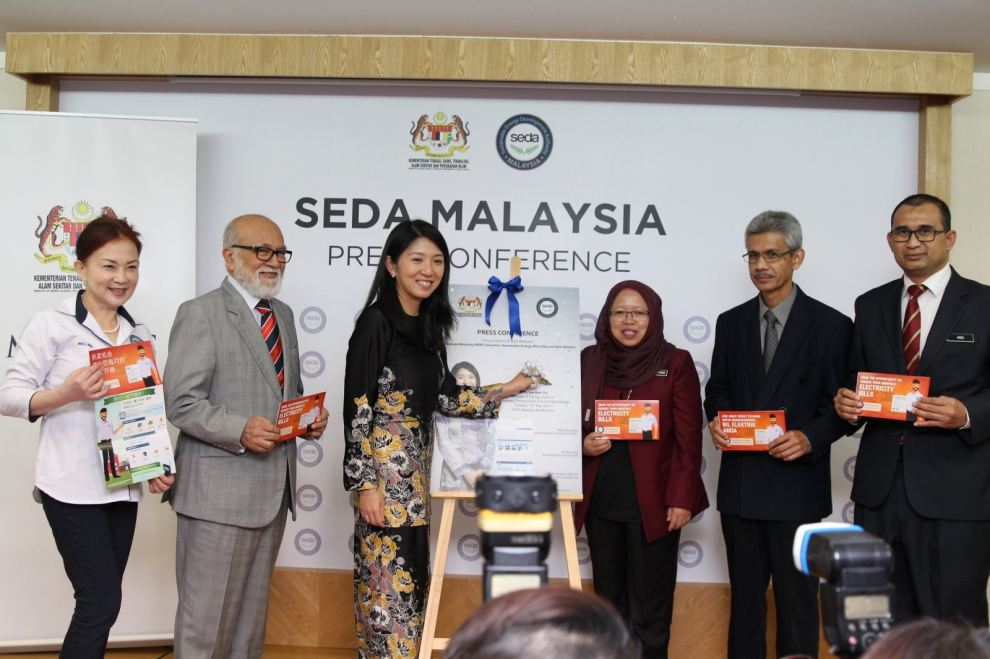 SMEs urged to participate in NEM programme �C Yeo