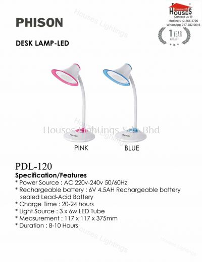 PHISON PDL-120-PINK,BLUE TABLE LAMP