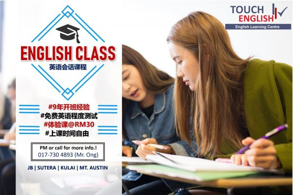 [Mount Austin] Ӣ��Ự�γ����� | TLC Mount Austin English Centre