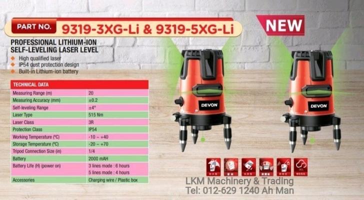 Devon Professional Li-Ion Self Leveling Laser Level 20M 3line 9319-3XG-Li / 5line 9319-5XG-Li