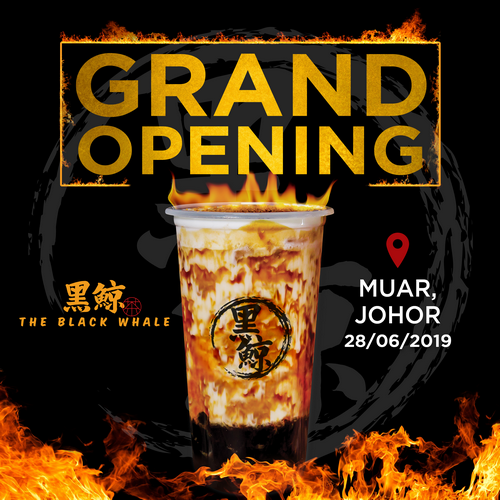 The MSIA Outlet in Muar, Johor will be Opening Soon