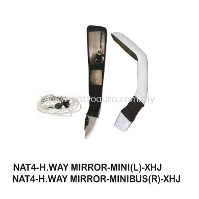 HIGWAY MIRROR(MINI BUS)LEFT-RIGHT  HIGHWAY MIRROR AUTO WITH SIGNAL LAMP BUS SIDE VIEW MIRROR REAR VIEW MIRROR