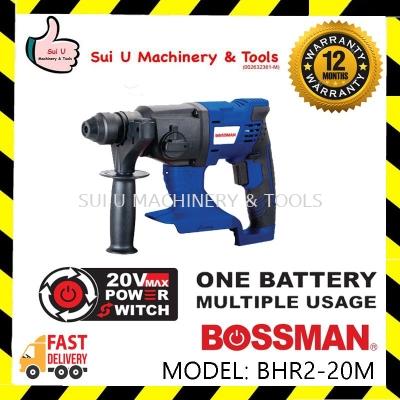 Bossman BHR2-20M 20V Cordless Rotary Hammer (SOLO)