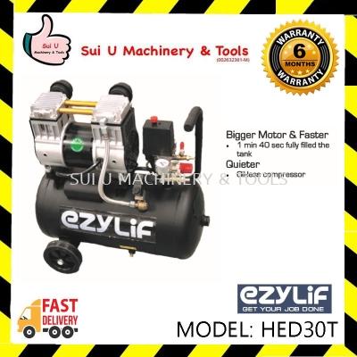 Ezylif HED30T Oil-Less Air Compressor 1.3hp 24litre