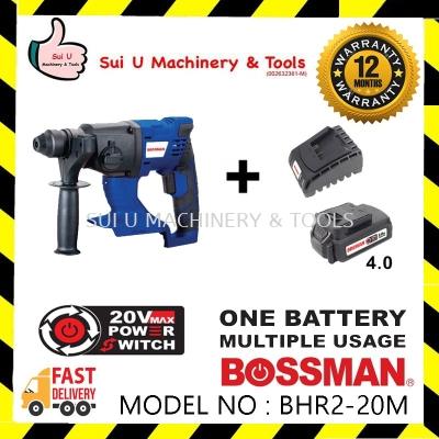 Bossman BHR2-20M 20V Cordless Rotary Hammer + 1pc Battery 4.0