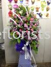 OFA 003 Opening Flower Arrangement