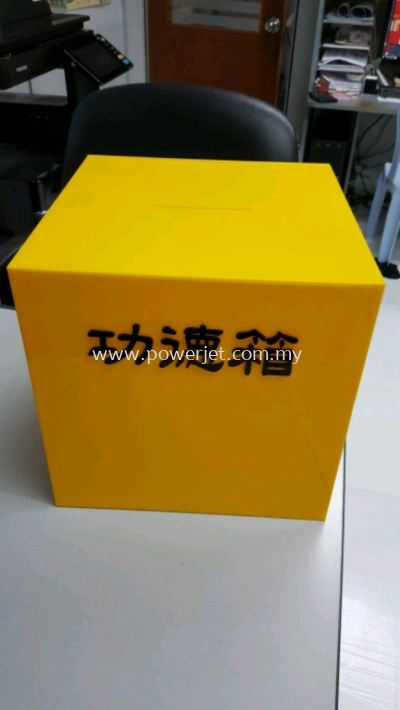 Yellow Acrylic Box