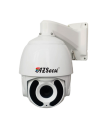 2M x36 High Speed Network Dome(AZIPSD2M-X36W) 2MP IP Camera IP Camera