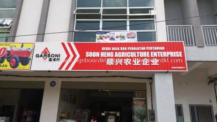 Garsoni Eg 3D box up lettering signage with aluminum ceiling trim casing at puchobg Kuala Lumpur