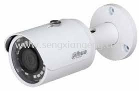 DAHUA 2MP MINI-BULLET NETWORK CAMERA (DH-SF125)