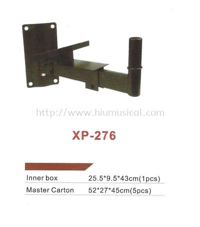 Speaker XP-276