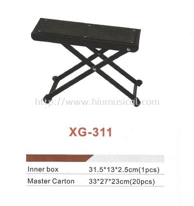 Guitar Hanger XG-311