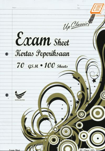 Update P - A4 Exam Sheet 70gsm, 100 sheets - (3011)