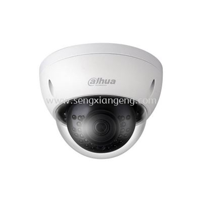 DAHUA 5MP WDR IR MINI-DOME NETWORK CAMERA (DH-IPC-HDBW1531E)
