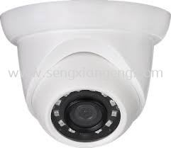 DAHUA 4MP IR TURRET NETWORK CAMERA (IPC-SE145)