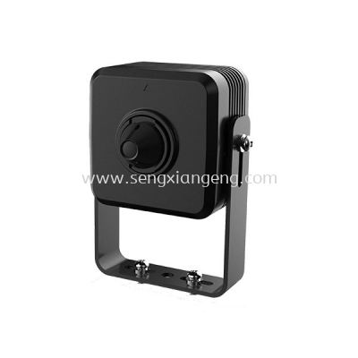 DAHUA 2MP WDR PINHOLE NETWORK CAMERA (DH-IPC-HUM4231)