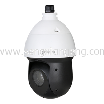 DAHUA 2MP 25X STARLIGHT IR PTZ NETWORK CAMERA (DH-SD49225T-HN)