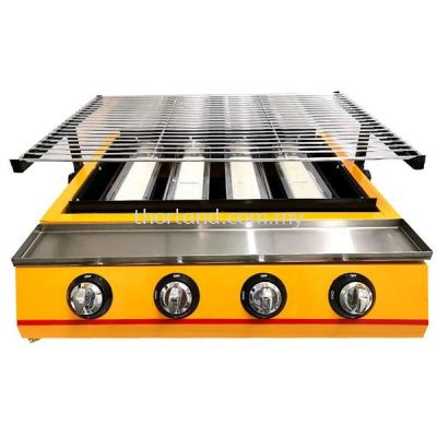 (A04) GAS ROASTER GRILL BBQ