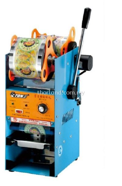 (A35) Cup Sealing Machine Semi Auto