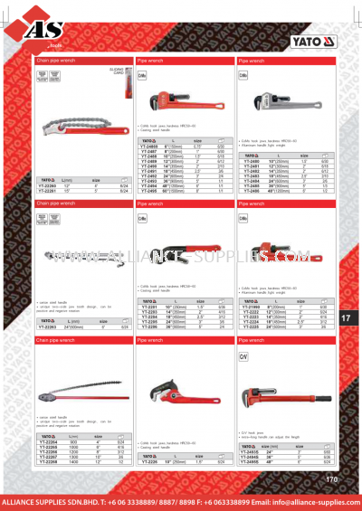 YATO Chain Pipe Wrench / Pipe Wrench