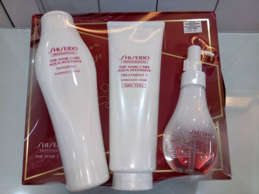 Shiseido Aqua Intensive Set