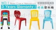 Plastic Chair With 3 Years Warranty Plastic Chair  Chairs
