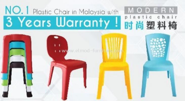Plastic Chair With 3 Years Warranty
