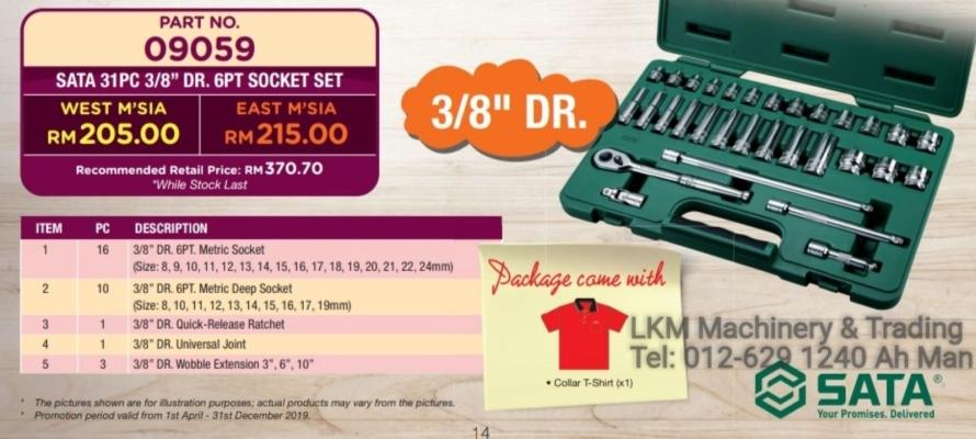 "SATA 31pc 3/8"" Dr. 6pt Socket Set 09059(Free T Shirt)"