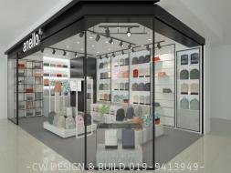 Anello Retail Shop @ One Utama Mall, Petaling Jaya, Malaysia