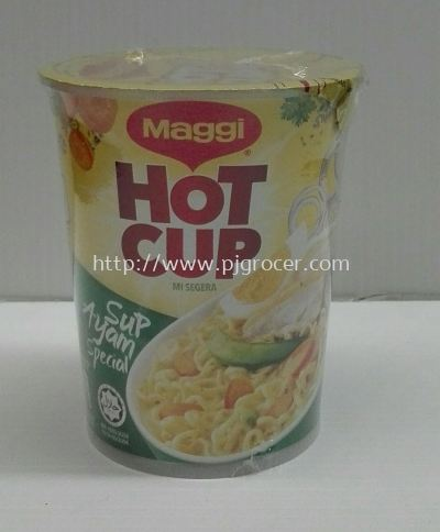 Hot Cup Chicken Soup Special