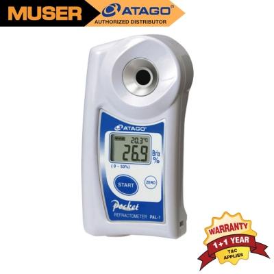 Atago PAL-1 | Digital Hand-Held Pocket Refractometer [Delivery: 3-5 days]