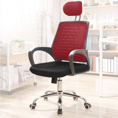 DELUXE Curved Backrest with Headrest Mesh Office Chair