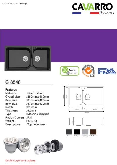Granite Single (G 8848)