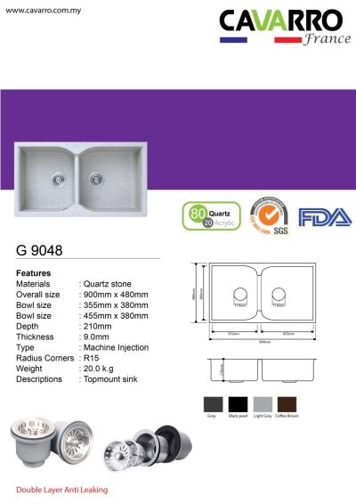 Granite Single (G 9048)