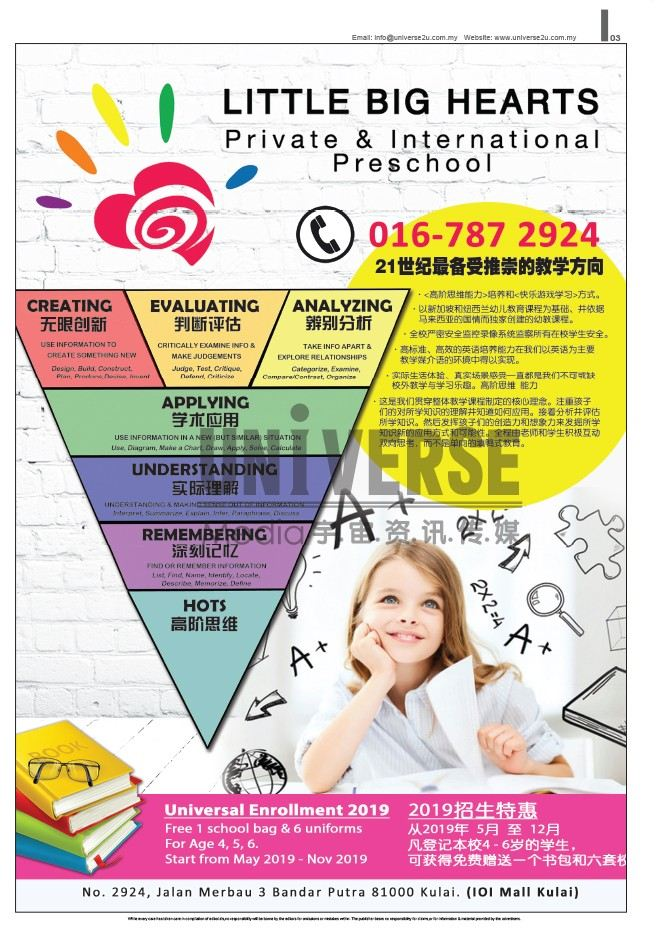 p03 Vol.90(July 2019)-Education 01) A3 Magazine