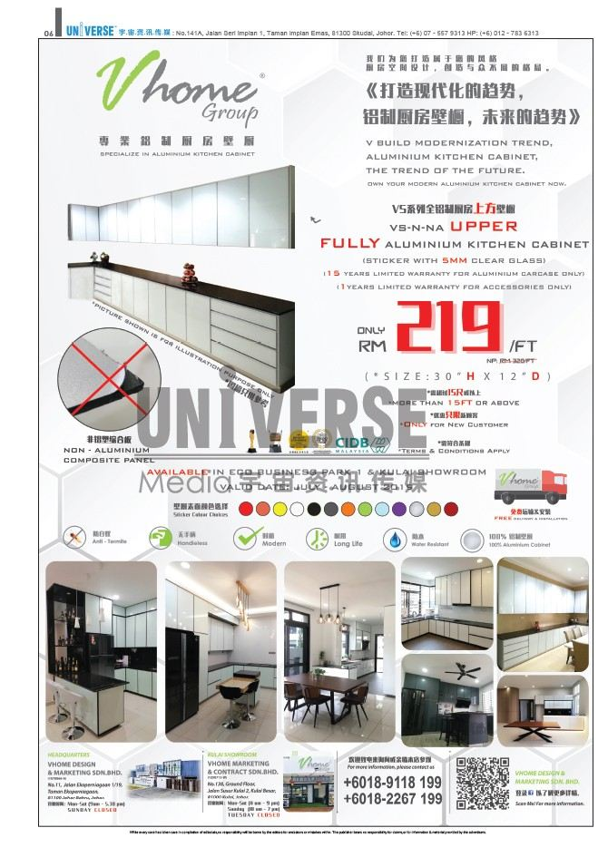 p06 Vol.90(July 2019)-Home  01) A3 Magazine