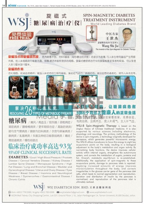 p14 July 2019 Issue 02) Area A Magazine