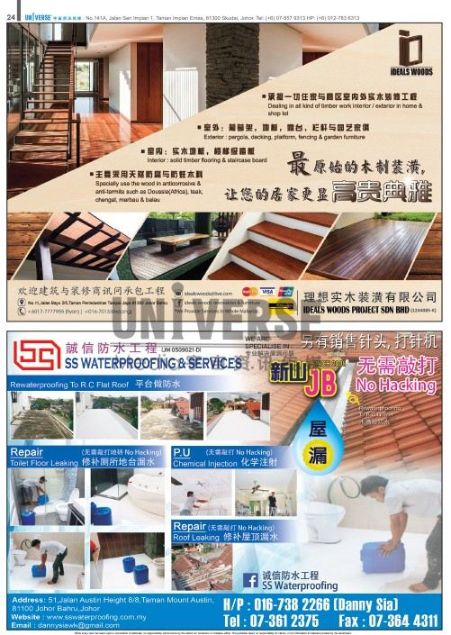 p24 July 2019 Issue 02) Area A Magazine