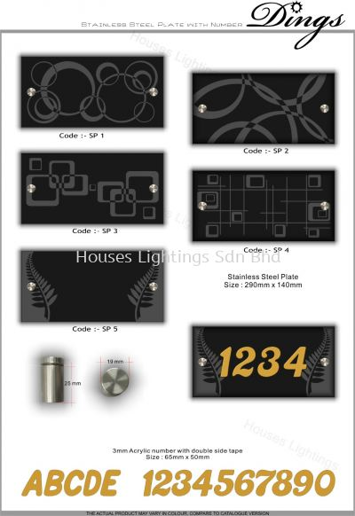 House Plate - Stainless Steel