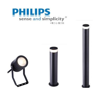 PHILIPS BCP311 LED760/WW 15W 100-240V Cyl BLACK