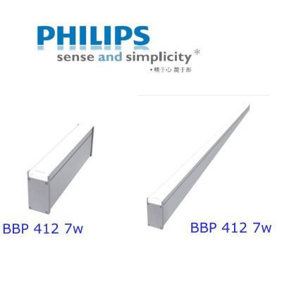 PHILIPS BBP403/412  LED RGB 36W 24V L1200