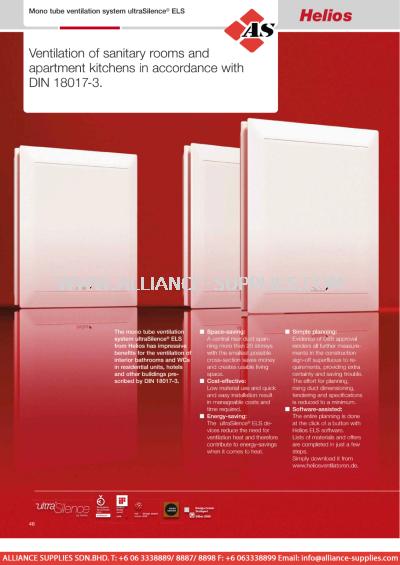 HELIOS Mono tube ventilation system ultraSilence® ELS