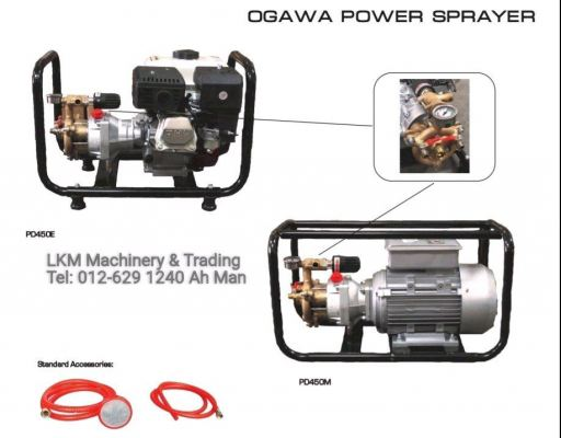 Ogawa Power Sprayer PD450E / PD450M