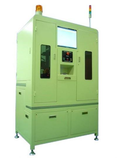 Strip Laser Marking Handler