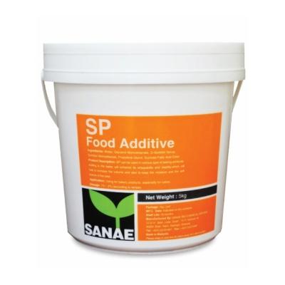 SP Food Additive